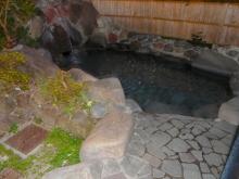 生涯学習!by Crazybowler-吹割温泉センター 竜宮の湯
