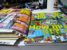 生涯学習!by Crazybowler-栃木