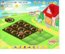 生涯学習!by Crazybowler-みんなの農園