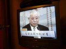 生涯学習!by Crazybowler-大相撲中継 初場所「七日目」 ゲスト野村克也