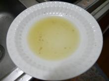 生涯学習!by Crazybowler-野菜スープ