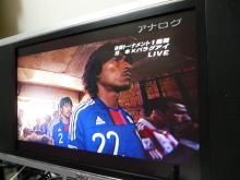 生涯学習!by Crazybowler-2010FIFAワールドカップ 日本VSパラグアイ