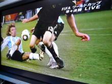 生涯学習!by Crazybowler-2010FIFAワールドカップ ドイツVSアルゼンチン