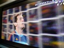 生涯学習!by Crazybowler-2010FIFAワールドカップ スペインVSパラグアイ