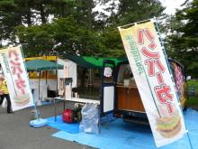 生涯学習!by Crazybowler-ザスパ草津VSアビスパ福岡 2010-07-17