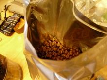 生涯学習!by Crazybowler-コーヒー豆