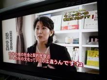 生涯学習!by Crazybowler-日本人の問題