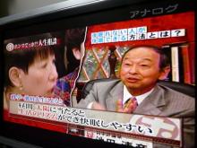 生涯学習!by Crazybowler-ホンマでっか!?TV 2010/10/20