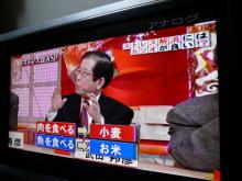 生涯学習!by Crazybowler-ホンマでっか!?TV 2010/11/17