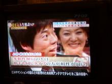 生涯学習!by Crazybowler-ホンマでっか!?TV11/01/05