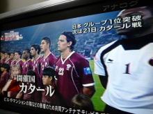 生涯学習!by Crazybowler-AFCアジアカップ2011