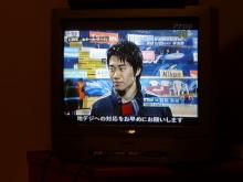 生涯学習!by Crazybowler-AFCアジアカップ2011 日本vsカタール