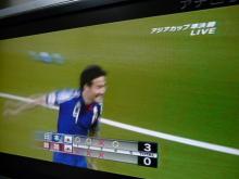 生涯学習!by Crazybowler-AFCアジアカップ2011 準決勝 日本vs韓国