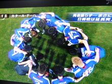 生涯学習!by Crazybowler-AFCアジアカップ2011 日本vs韓国