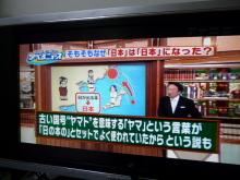 生涯学習!by Crazybowler-池上彰の学べるニュース 11/01/26