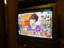 生涯学習!by Crazybowler-ホンマでっか!?TV 11/2/16