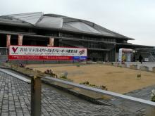 生涯学習!by Crazybowler-東京体育館
