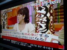 生涯学習!by Crazybowler-ホンマでっか!?TV 2011/2/23