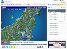 生涯学習!by Crazybowler-numata earthquake 20110312