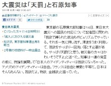生涯学習!by Crazybowler-東京2011/3/15