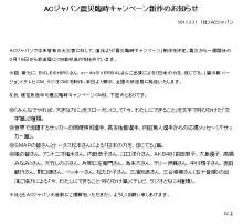 生涯学習!by Crazybowler-ACジャパン2