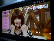 生涯学習!by Crazybowler-ホンマでっか!?TV 2011/4/6