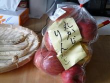 生涯学習!by Crazybowler-まるかじりリンゴ