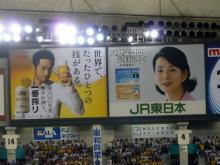 生涯学習!by Crazybowler-巨人vs阪神 2011/5/5