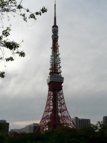 生涯学習!by Crazybowler-東京タワー 曲がり