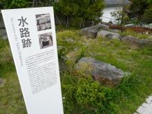 生涯学習!by Crazybowler-旧徳川霊廟 水路跡