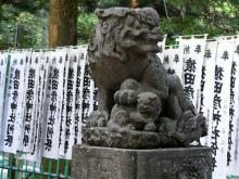 生涯学習!by Crazybowler-猿田彦神社