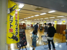 生涯学習!by Crazybowler-BLACK OUT! BE : GA in TOKYO