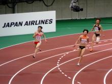 生涯学習!by Crazybowler-第95回日本選手権 女子200m