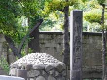 生涯学習!by Crazybowler-徳川慶喜墓所