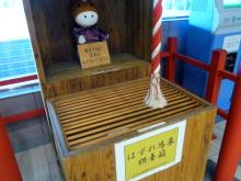 生涯学習!by Crazybowler-ターフィー神社