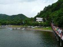 $生涯学習!by Crazybowler-中禅寺湖 菖蒲ヶ浜