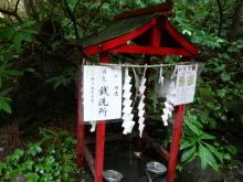 生涯学習!by Crazybowler-二荒山神社 神苑内 日光銭洗弁天