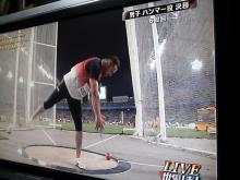 生涯学習!by Crazybowler-2011世界陸上 ハンマー投げ