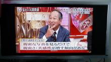 生涯学習!by Crazybowler-ホンマでっか!?TV 2011/9/7
