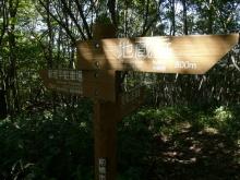 生涯学習!by Crazybowler-赤城山 地蔵岳 新坂平コース