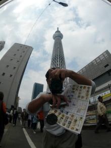 生涯学習!by Crazybowler-東京スカイツリー