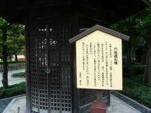 生涯学習!by Crazybowler-影向堂(ようごうどう) 六地蔵石幢