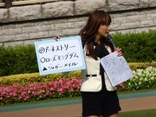 生涯学習!by Crazybowler-東京競馬場 2011/10/30