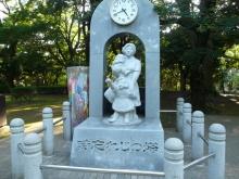 生涯学習!by Crazybowler-時忘れじの塔 上野恩賜公園