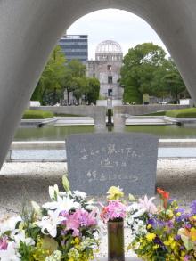 生涯学習!by Crazybowler-広島平和記念公園