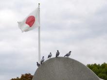 $生涯学習!by Crazybowler-広島平和記念公園