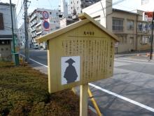 生涯学習!by Crazybowler-軍鶏なべ「五鉄」