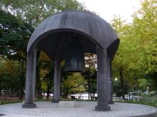 生涯学習!by Crazybowler-広島平和記念公園 平和の鐘