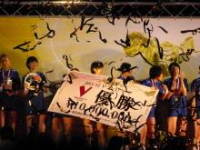 生涯学習!by Crazybowler-Vプレミアリーグ2012/3/24ファイナル