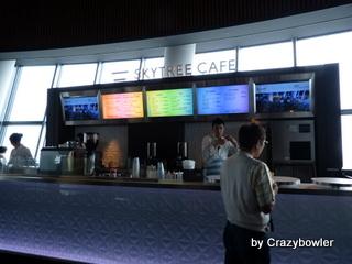 生涯学習!by Crazybowler-東京スカイツリー 展望デッキ SKYTREE Cafe